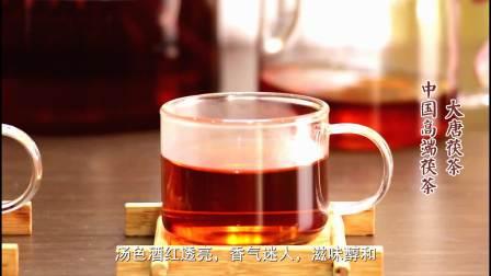 大唐茯茶蒸煮法