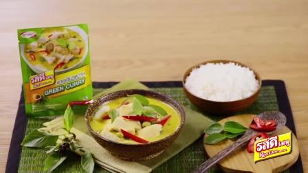 正宗泰国菜谱大全 :泰式绿咖喱的做法 by RosDee Menu 调料包