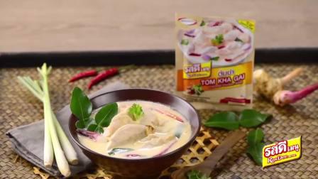 正宗泰国菜谱大全 :泰式椰汁鸡汤的做法 by RosDee Menu 调料包