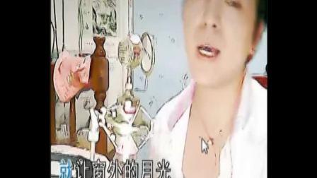南阳戏曲:歌曲[相思的夜]非凡唱[王保才录传]