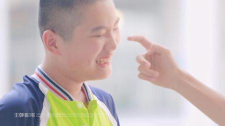 福州创意小学毕业季微电影-鼓山新区小学六年3班-王朝影视作品