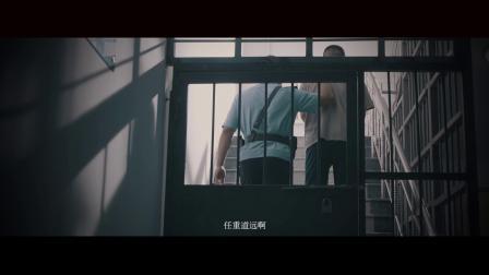 微电影《朝阳》预告