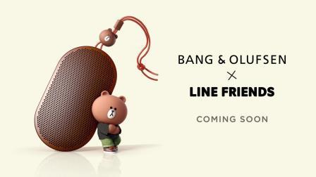 BANG & OLUFSEN X LINE FRIENDS即将推出限量联名产品