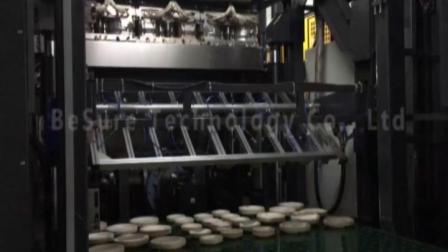 必硕科技——纸浆模塑设备全自动纸餐具生产线
