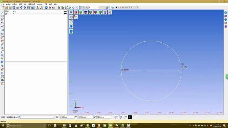 WorkNC 2019编程视频教程