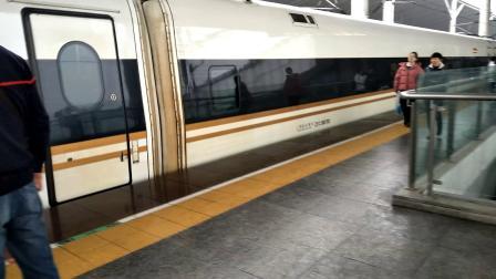 杭甬高铁 CR400BF复兴号担当G7530(宁海-上海虹桥)次进绍兴北站2站台