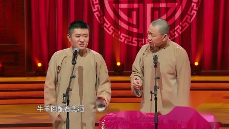 苗阜王声《味道中国》告诉你何为吃货,从吃中体验中华文化博大精深