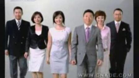 中央电视台经济频道主持人宣传片
