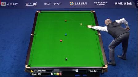 宾汉姆个人第5次满分147!2019斯诺克中国公开赛VS艾博顿