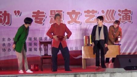 桐乡方言小品《中奖》陈国明 金雪梅 蔡国银 周惠丽 表演