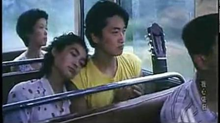 朱桦、解晓东《缘分》(电影《我心依旧》插曲)1991年