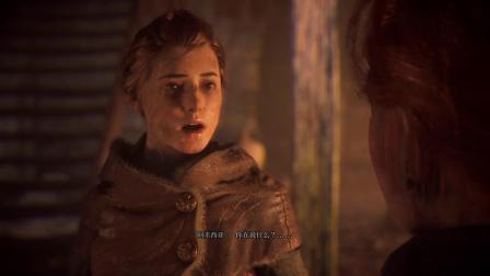 PS4游戏:瘟疫传说-包括了剧情、解谜和潜入暗杀敌人