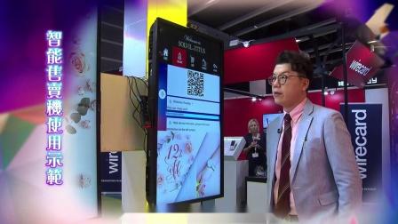"""TVB""""创科导航""""节目访问 - ACG集团智能售卖机"""
