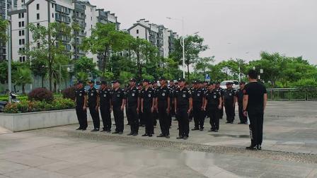 邕江南岸公园管理处保安技能培训