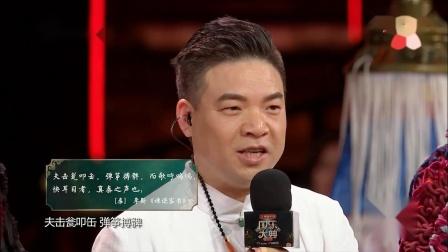 金莳天铸 180萬古箏