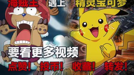 海贼王乔巴 和 皮卡丘 合体 卡通刺青稿设计过程分享!【西昌草莓刺青】6周年纪念