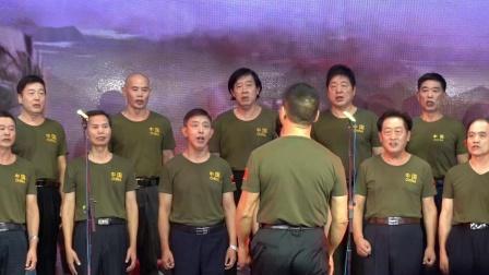 男声小合唱《弹起我心爱的土琵琶》《打靶归来》演出 金陵老年大学
