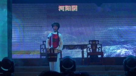越剧:蔡状元造洛阳桥--挑水(何丽萍)鄞州鑫煌越剧团  筱钟yueju