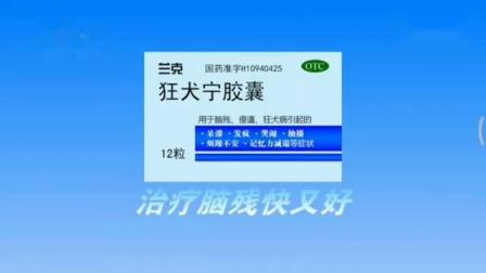 【架空电视】SPBS-2播出7日2频道开始前广告(2019.10.8)