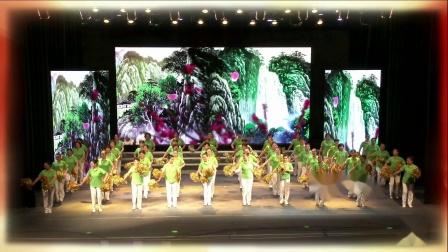 健身操《天美地美中国美》演出单位:安庆市迎江区老年大学 健身操班