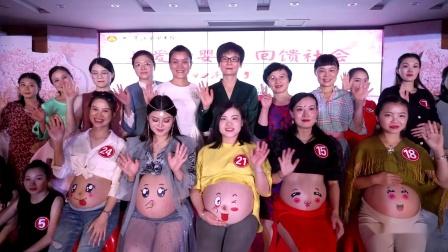 晋江市中医院第七届孕妇时装秀MV-OK3(优酷版)