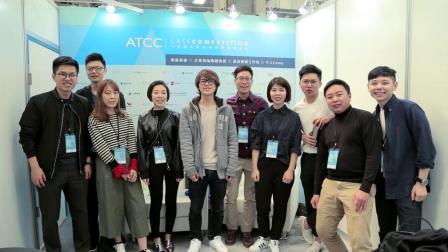 2018 ATCC开幕式论坛暨千人Camp