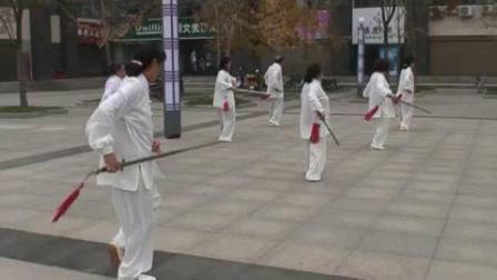 富水花园24式太极剑