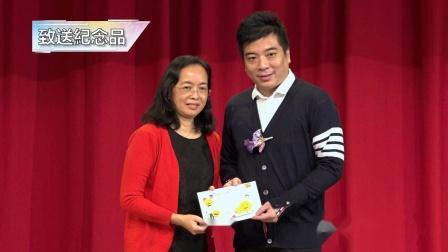 JCCTM-191101-華傳獎學金頒獎禮