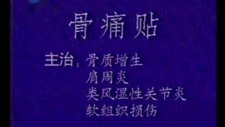1995年2月18日 河北电视台一套广告片段 含罕见的旧版报时钟表