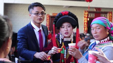 苏建华 卢金明 婚婚庆典礼