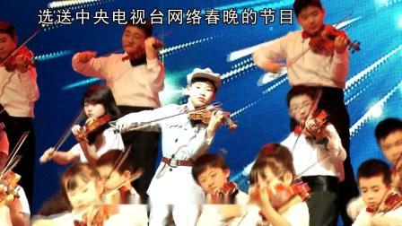 高效弦琴讲学 师生训 学生演奏集锦