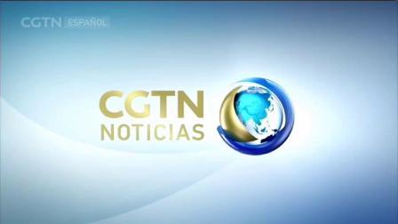 CGTN西班牙语频道ID
