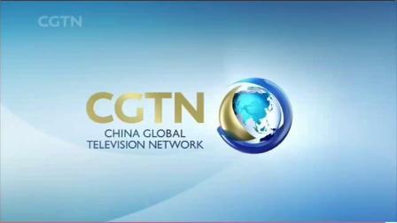 CGTN英语频道ID