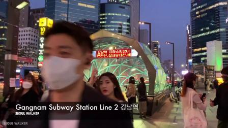 E画良品‖ 漫步夜晚的首尔 江南区商业街 2020.4