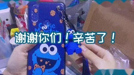 [拆箱/拆快递/购物分享]蓝色控超级可的芝麻街手机壳到啦!!!