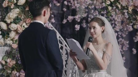 [ Cynthia & Andy ]上海W酒店婚礼正片