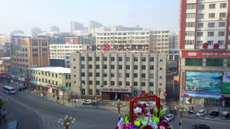 中国工商银行通化分行精神文明建设成果