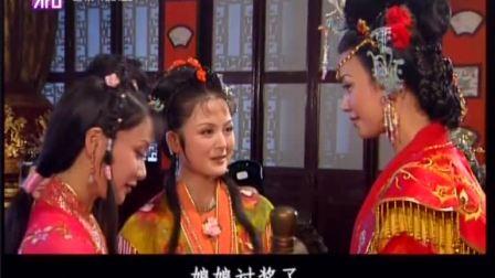 越剧 红楼梦 钱惠丽 余彬 01-03