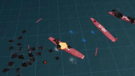 中途岛战役动画演示