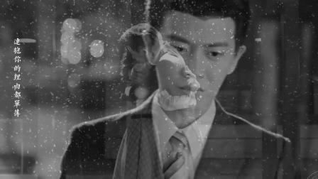 【任嘉伦】《秋蝉》插曲《白昼》感情篇MV(我去的那个天涯,没有你送的花)