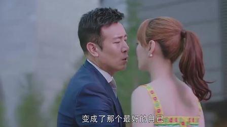 李小冉激情热吻戏《下一站幸福》精彩片段