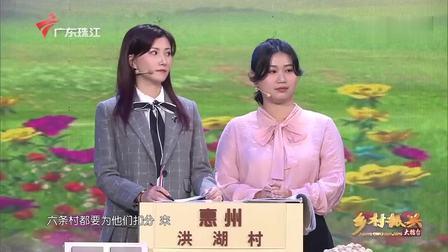 2020-08-21 乡村振兴大擂台
