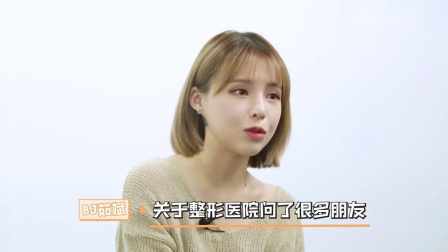 韩国DA,她变得好看了,猜猜她都做了哪几个部位?