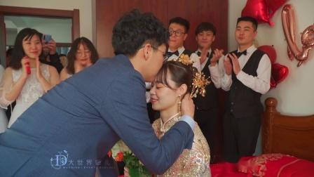 2020年10月8日·婚礼快剪· 大世界婚礼【Seven·z】出品