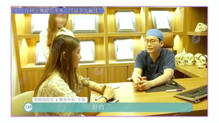 韩国DA面部轮廓的问题 1