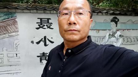 中国聊斋城之:聊斋园 狐仙园