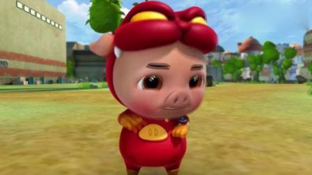 猪猪侠:猪猪侠变身能力被分开,只剩下铁拳虎,能量都减少了!