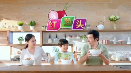 康师傅葱香排骨面2020年广告《吃面篇》28秒