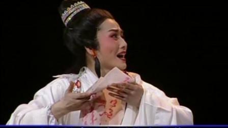 越剧名段《玉蜻蜓 - 诗中含意已解开》王君安  李敏  精彩演唱