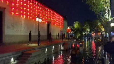 自驾游《湖州南浔古镇》杭州的高远征 2020.12.6.